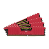 Corsair DDR4 32GB PC 2666 CL16 CORSAIR KIT (4x8GB) Vengeance Red  CMK32GX4M4A2666C16R