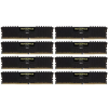 Corsair DIMM 64GB DDR4-2400 Octo-Kit, (CMK64GX4M8A2400C14)