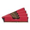 Corsair memory D4 2133 16GB C13 Corsair Ven K4 (CMK16GX4M4A2133C13R)