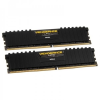 Corsair Vengeance 16GB (2x8GB) DDR4 2666MHz CMK16GX4M2Z2666C16