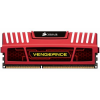 Corsair Vengeance 8GB KIT2 DDR3 1600MHz