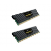 Corsair Vengeance LP 16GB DDR3 PC12800 1600MHZ