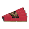 Corsair Vengeance LPX 64GB (4x16GB) 2133MHz CMK64GX4M4A2133C13R (CMK64GX4M4A2133C13R)