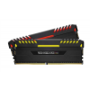 Corsair Vengeance RGB DIMM 16 GB DDR4-3600 Kit (CMR16GX4M2C3600C18)