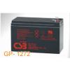CSB GP1272 F2 akkumulátor szett (4 darab)  12V/7.2Ah