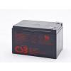 CSB GPL12120 akkumulátor  12V/12Ah  8 éves élettartam
