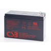 CSB HR1234W akkumulátor szett (3 darab)  12V/9Ah