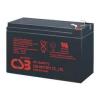 CSB HR1234W F2 akkumulátor  12V/9Ah