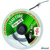 CZ LeadCore Ólombetétes előkezsinór 10m 35lb 16kg (barna)