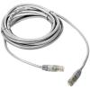 Datacom Patch kábel CAT5E UTP 0,5 m fehér