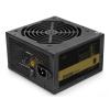 Deepcool 600w da600 fekete tápegység