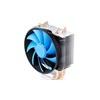 Deepcool Gammaxx 300 CPU hűtő
