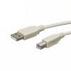 delight 20123 3m usb 2.0 a - usb 2.0 b kábel