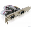 DELOCK PCI-e Bővítőkártya 2x Soros port + Low Profile - DL89220