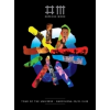 Depeche Mode: Tour of the universe 2/DVD+2/CD