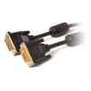 Digitalbox BASIC.LNK DVI-D Cable Dual-link 5m (2*ferrite core, triple shielded)