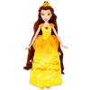 Disney hercegnők: fésülhető Belle baba