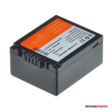 DMW-BLB13E akkumulátor a Jupiotól digitális fényképező akkumulátor