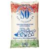 Dombszéli Vadgesztenye Kft. Tiszta só 1 kg.