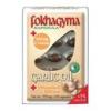 Dr.chen Fokhagymaolaj kapszula C-vitaminnal