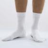 Dressa pamut gumi nélküli orvos zokni - fehér - 45-47 - 3 pár
