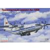 Eastern Express Antonov An-12BK Russian transport aircraft, Aeroflot repülőgép makett Eastern express EE14487