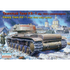 Eastern Express KV-1 Russian heavy tank, model 1942, early version tank makett Eastern Express EE35120