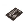 EB-B500BEBEC 1900mAh utángyártott akkumulátor NFC chipsetet tartalmazzó akku