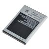EB-F1A2GBU Akkumulátor 1100 mAh