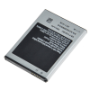 EB-L102GBK Akkumulátor 1600 mAh