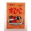 Ecetpor - Japán Tamanoi Sushinoko por