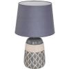 EGLO Asztali lámpa BELLARIVA 2 1x60W  D:240mm 97776   - Eglo