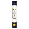 egyéb Villányi Cabernet Sauvignon törköly pálinka 43% 350 ml