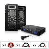"Electronic-Star DJ PA set ""DJ–25"""