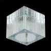 Emithor 71034 - Beépíthető lámpa 1xG9/40W kristály