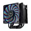 ENERMAX Cooler Enermax ETS-T50A-BVT (ETS-T50A-BVT)
