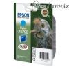 Epson T079240 [C] tintapatron (eredeti, új)