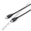 Equip 128399 USB 3.0 A-A hosszabbítókábel, apa/anya, duplán árnyékolt, 3m