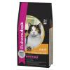 Eukanuba Cat Eukanuba Cat Top Condition 1+ 10kg