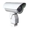 EuroVideo EVC-PT-TM75CIF Hőkamera PAN/TILT mechanizmussal, 75 mm-es carbon lencsével, RS485, 8-14 microméter tartományra