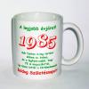 Évszámos bögre 30, 1985.