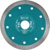 Extol Industrial EXTOL gyémántvágó, ipari korong, TURBO, extra vékony vágás: 1,2mm vastagság; 125×22,2mm, száraz és vizes vágásra