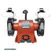 Extol kettős köszörűgép 350W, száraz, 150×12,7×20mm, (P36, P80), 2950 ford/perc, 9kg, lámpával 8892110