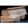 FELLOWES Hulladékgyűjtő zsák iratmegsemmisítőkhöz 227 liter 50db/csom
