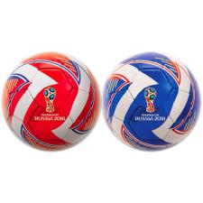 FIFA 2018: Világbajnokság, Oroszország műbőr labda - kétféle színben futball felszerelés