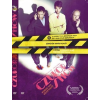 FILM - Czukor Show DVD