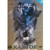 FILM - Kántor /2dvd/ DVD