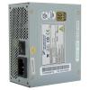 FORTRON FSP200-50GSV; 200W; bulk Micro ATX SFX tápegység; 100*125*63.5