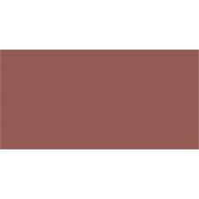 . Fotókarton, 2 oldalas, 50x70 cm, 300 g/m2, csokoládébarna kreatív és készségfejlesztő