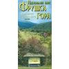 Fruška Gora National Park turistatérkép (No1) - Geokarta
